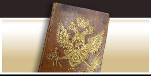 Estimation prix, Achat Livres anciens, cartes postales anciennes, brocante de livres / cartes